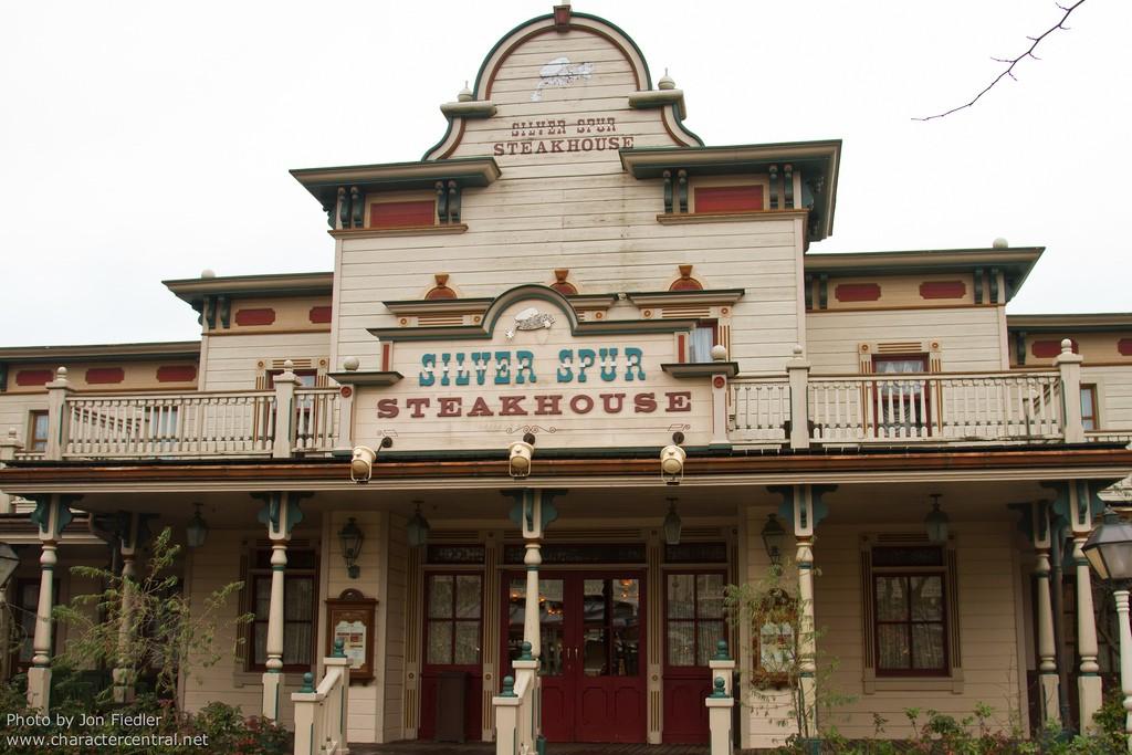 silver-spur-steakhouse-1.jpg