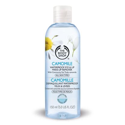 camomile-waterproof-eye-makeup-remover_l.jpg